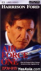 AIR FORCE ONE (UMD Video)(Japan Version)