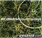 youthful days (Japan Version)