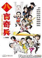 They Came To Rob Hong Kong (1989) (DVD) (2021 Reprint) (Hong Kong Version)