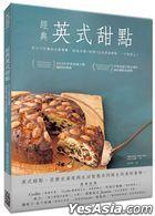Jing Dian Ying Shi Tian Dian : Cong Da Bu Lie Dian Dao Bei Ai Er Lan ,36 Kuan Shui Zheng x Hong Kao x Qin Bing Ying Lun Jing Dian Tian Dian , Yi Kou Jiu Ai Shang !