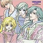 Harukanaru Tokinonakade - Hachiyo Sho - Vocal Collection (Normal Edition)(Japan Version)