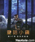 Once Upon A Time (DVD) (Season 1-7) (Taiwan Version)