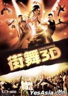 StreetDance 3D (DVD) (2D Version)  (Hong Kong Version)