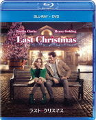 Last Christmas (Blu-ray + DVD) (Japan Version)