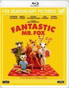 FANTASTIC MR. FOX (Japan Version)
