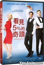 My Blind Date with Life (2017) (DVD) (English Subtitled) (Taiwan Version)