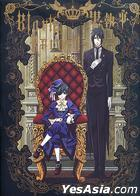 Black Butler I Black Record