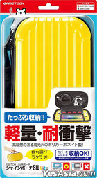 Nintendo Switch Lite Shine Pouch SW Lite (Yellow) (Japan Version)