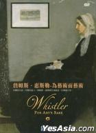 Whistler For Art's Sake (DVD) (Taiwan Version)