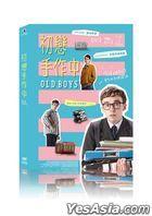 Old Boys (2018) (DVD) (Taiwan Version)