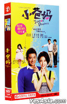 Junior Parents (2015) (HDVD) (Ep. 1-40) (End) (China Version)