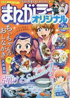 Manga Life Original 18319-09 2020