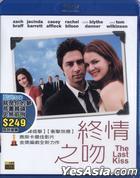 The Last Kiss (Blu-ray) (Taiwan Version)