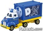 Disney Motors : 5 Colors Dream Carry Donald Duck
