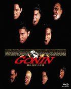 Gonin (Blu-ray) (Japan Version)