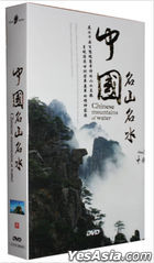 Chinese Mountains Of Water  (DVD) (Ep. 1-100) (China Version)