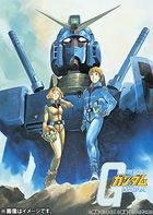 Mobile Suit Gundam (Blu-ray) (English Subtitled) (Japan Version)