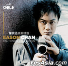 Eason Chan Cantonese Collection (24K Gold CD)