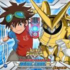 TV Anime Digimon Xros Wars Music Code 2 (日本版)