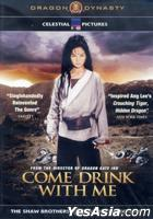 Come Drink With Me (1965) (DVD) (US Version)