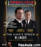 The King's Speech (2010) (VCD) (Hong Kong Version)