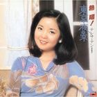 Nesshou! Teresa Teng 'Tokyo Yakei' (First Press Limited Edition) (Japan Version)