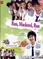 奔跑吧,鯖魚 (2007) (DVD) (1-8集) (完) (韓/國語配音) (中英文字幕) (SBS劇集) (新加坡版)