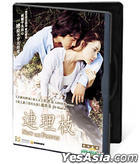 Now and Forever (DVD) (Hong Kong Version) (Give-away Version)