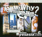 Tell Me Why? Vol.6 - Beginnings