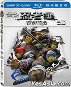 忍者龜:破影而出 (2016) (Blu-ray) (3D + 2D) (雙碟鐵盒版) (台湾版)
