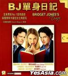 Bridget Jones's Diary (2001) (VCD) (Hong Kong Version)