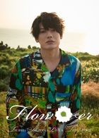 Flow*er - Tsubasa Sakiyama Live & Trip Movie -  (DVD+BLU-RAY +PHOTOBOOK) (First Press Limited Edition) (Japan Version)