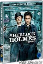Sherlock Holmes (DVD) (2-Disc) (Korea Version)