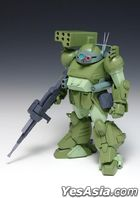 Armored Trooper Votoms : 1:35 Scopedog Turbor Custom (ST Version)