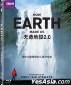 How Earth Made Us (2010) (Blu-ray) (Hong Kong Version)