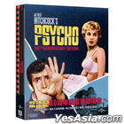 Psycho (1960) (Blu-ray) (60th Anniversary Steelbook Edition) (Taiwan Version)
