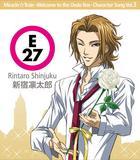 TV Anime Miracle Train Character Song Vol.3 Shinjuku Rintarou (Japan Version)