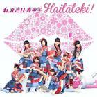 Haitateki! [Type A](SINGLE+DVD) (First Press Limited Edition)(Japan Version)