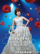Teresa Cheung Live 2012 Karaoke (2DVD)