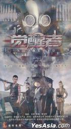 Awakened (H-DVD) (End) (China Version)