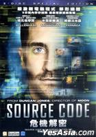 Source Code (2011) (DVD) (2-Disc Edition) (Hong Kong Version)