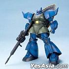 Gundam : MG MS-14S Gato's Gelgoog