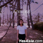 Jina EP Album - A NEW LEAF