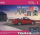 Car Music Vol.1 DSD (China Version)