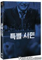 The Mayor (2DVD) (Normal Edition) (Korea Version)