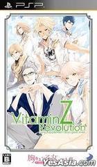 胸キュン乙女コレクションVol.6 VitaminZ Revolution (日本版)
