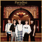 Paradise [Type B] (SINGLE+DVD)  (First Press Limited Edition) (Japan Version)