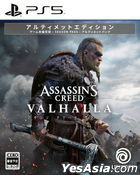 Assassin's Creed Valhalla (Ultimate Edition) (Japan Version)