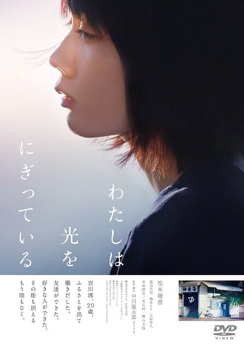 [MEGA][20部]美國泡菜-An.American.Pickle.2020