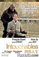 The Intouchables (2011) (DVD) (Hong Kong Version)